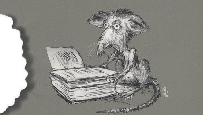 فرمین،موش کتاب خوان