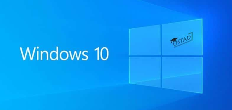 آموزش ویندوز 10 به صوت تصویری